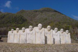 mémorial abolition